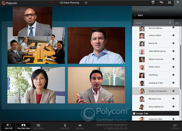 Polycom® RealPresence® CloudAXIS™