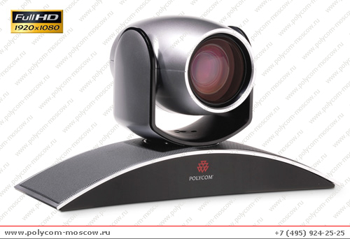 Polycom EagleEye 3 Camera (EagleEye HD Camera)