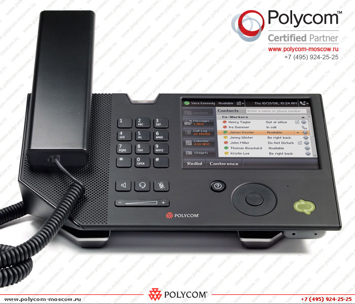 Polycom CX700 Phone for Microsoft Office Communicator 2007