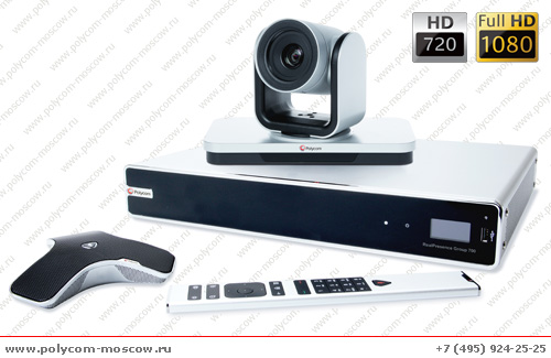 Ремонт Polycom RealPresence Group 700
