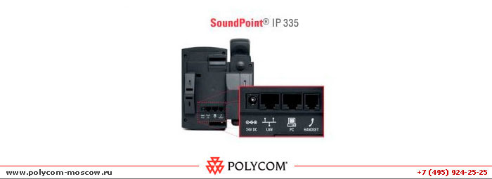 Polycom SoundPoint IP 335 Back