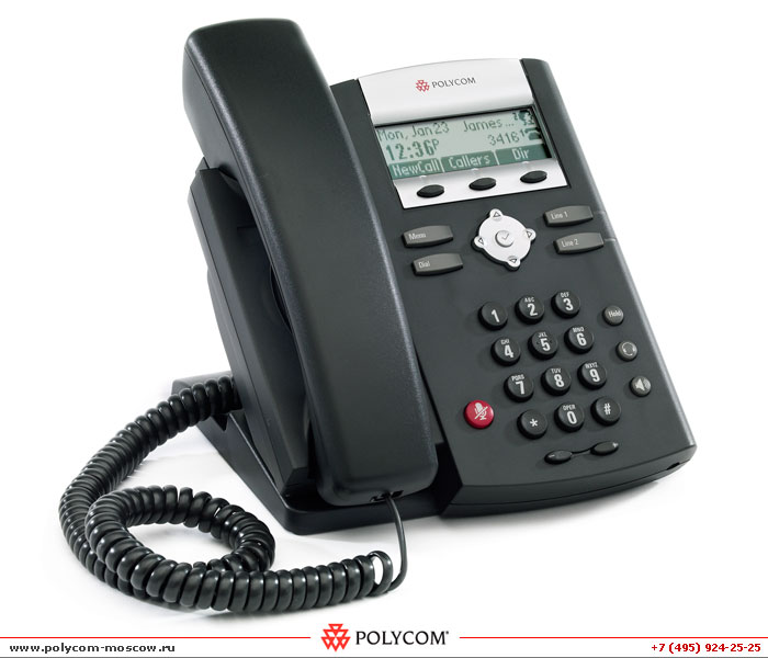 Polycom SoundPoint IP 335