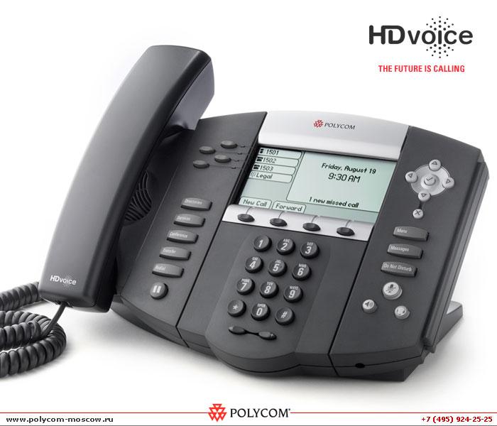 polycom ip 331 quick user guide