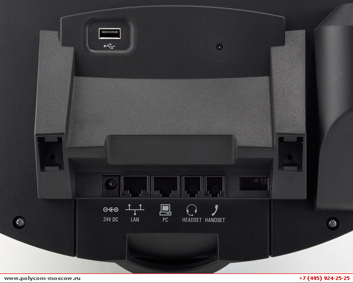 Polycom SoundPoint IP 650  Back