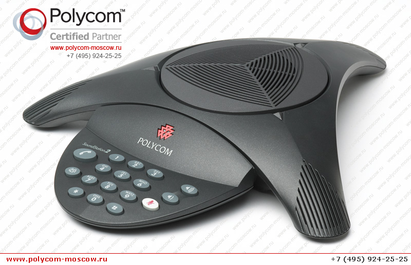 Polycom SoundStation2 2200-15100-122