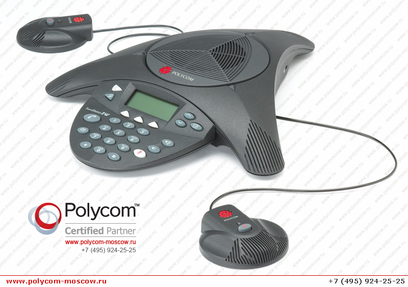 Polycom SoundStation2 2200-16200-122