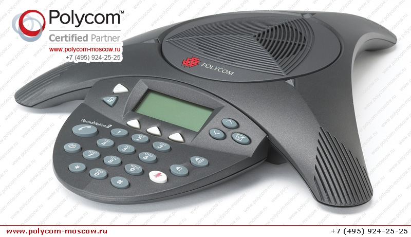 Polycom SoundStation2 2200-16000-122