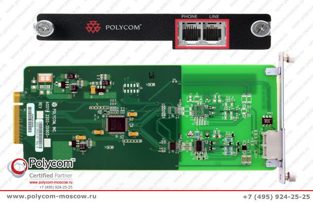 Polycom SoundStructure TEL1 2200-35003-101