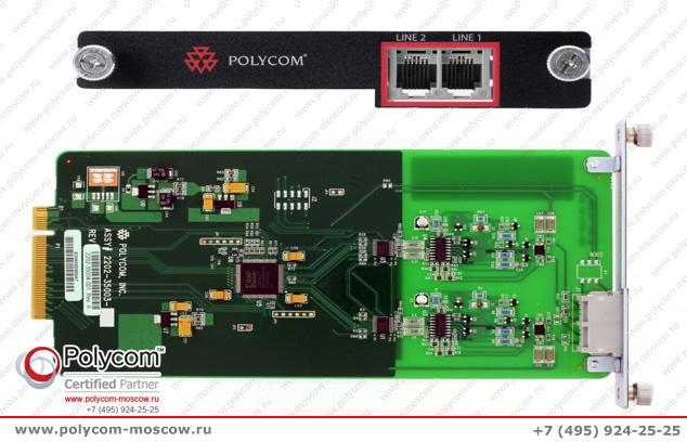 Polycom SoundStructure TEL2 2200-35004-101