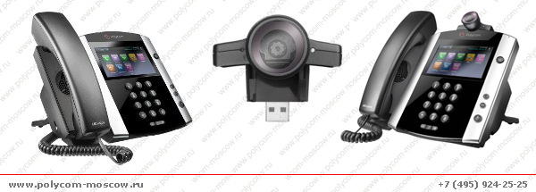 Видеокамера для Polycom VVX 600 — приобретается отдельно. (Артикул 2200-46200-025)